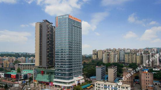 Vienna International Hotel (Shenzhen Xiashuijing Metro Station)