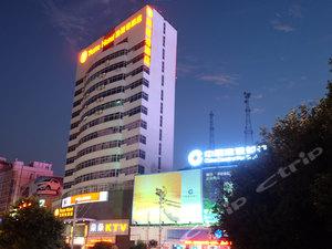 雅斯特酒店(咸寧溫泉店)