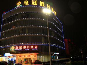 皇冠假日酒店(貴港3分店)