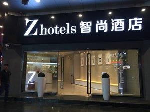 Zhotels智尚酒店(上海周浦旅游度假區店)(原小上海步行街店)