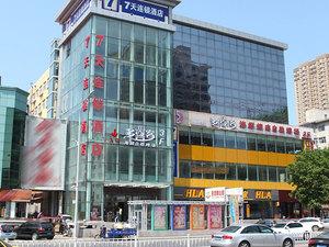 7天连锁酒店 齐齐哈尔 中环广场 卜奎南大街 店