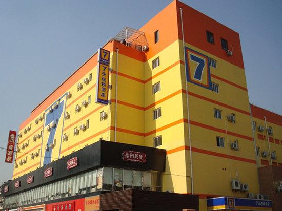 7天连锁酒店(青岛李村步行街奥克斯广场店)