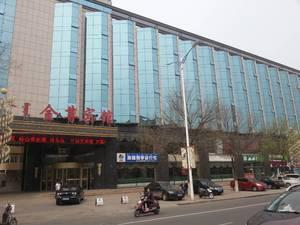 赤峰金尊賓館