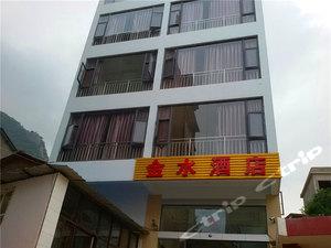 澄江金水酒店