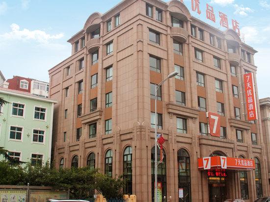 7 Days Premium Dalian Lvshun Zhongxin Square New Mart Dalian China