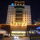 徐州中煤友誼賓館