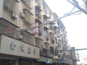 貴溪鑫悅賓館