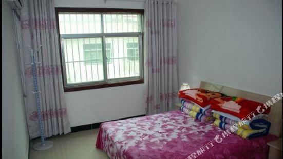 Haili Youth Apartment