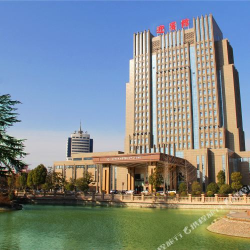 Guest Hotel of Luohe