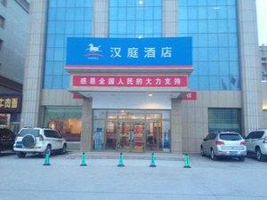 奇台鵬翔酒店