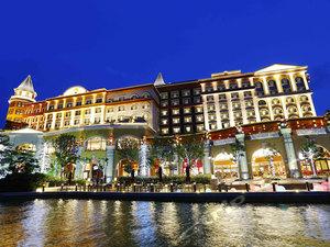 下单立减50元!珠海长隆马戏酒店+海洋王国+自助晚餐,海洋王国两天内多次游玩,具体以礼包为准,周边好去处,感受马戏主题温馨快乐!