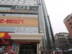 麗楓酒店(湘潭凱旋國際廣場店)