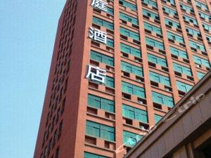 漢庭酒店(沂水店)