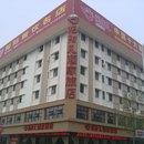 艷陽天時尚旅店(襄陽長虹路店)