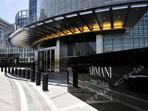 迪拜阿瑪尼酒店(Armani Hotel Dubai)