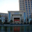 陸良弘悅湖大酒店