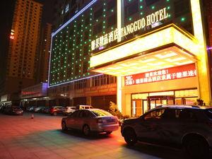衡陽糖果精品酒店