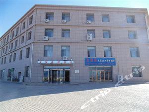 額濟納旗互貿國際酒店