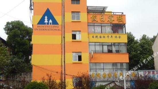 Changsha Shuyuan International Youth Hostel