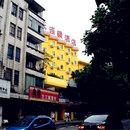 7天連鎖酒店(自貢自由路店)