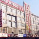 尚客優快捷酒店(盂縣秀水西街店)