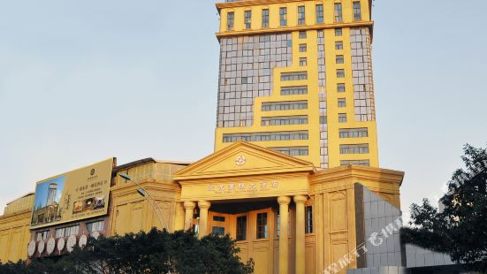 Tianlong International Hotel Nanchong