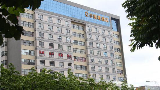 Ka Jia Si Hotel (Dongguan Vanke Plaza)
