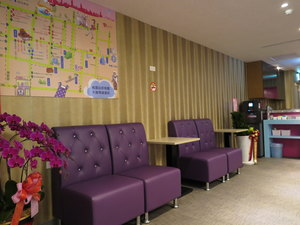 E91旅店(桃園分館)( 191hotel Taoyuan)