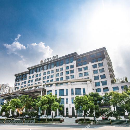 蘇州王府金科大酒店