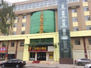 7天陽光酒店(大通老爺山店)