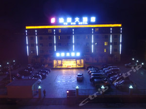 康定渝新大酒店