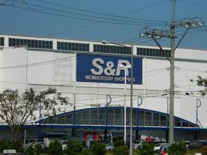 馬尼拉紅色星球阿西娜酒店(Red Planet Aseana Manila)