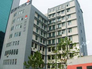 桔子酒店(天津北安橋店)