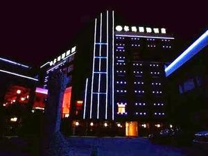 茂縣爾瑪國際酒店