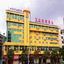 7天連鎖酒店(銅仁火車站金灘店)