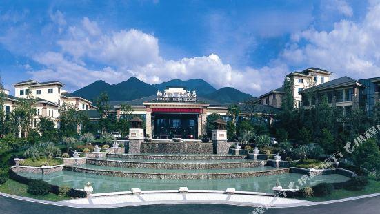 桐廬海博大酒店