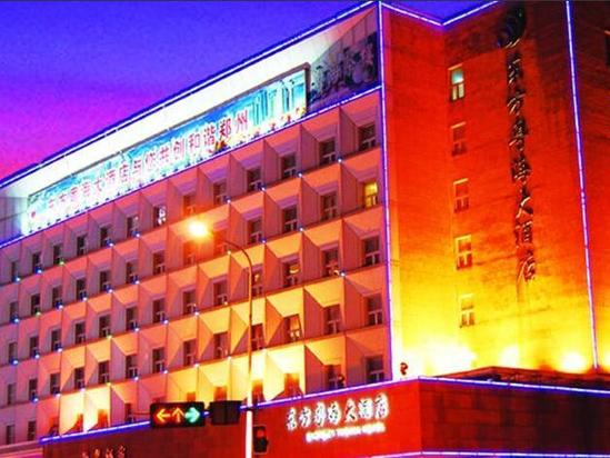 "<a href=""http://hotels.ctrip.com/pic-pid112902594/3707379.html"" name=""needTraceCode"" data-dopost=""T"" >郑州东方粤海大酒店外观</a>"