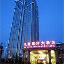 蒙城玖隆國際大酒店
