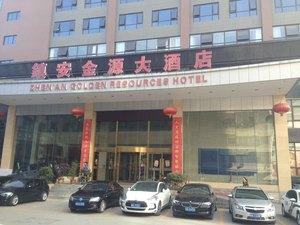 鎮安金源大酒店