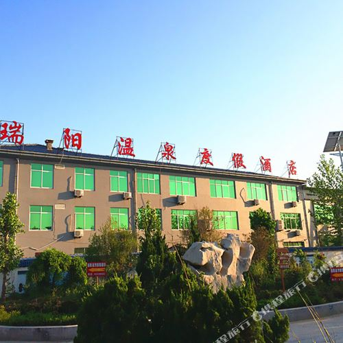 Ruiyang Hot Spring Resort Hotel