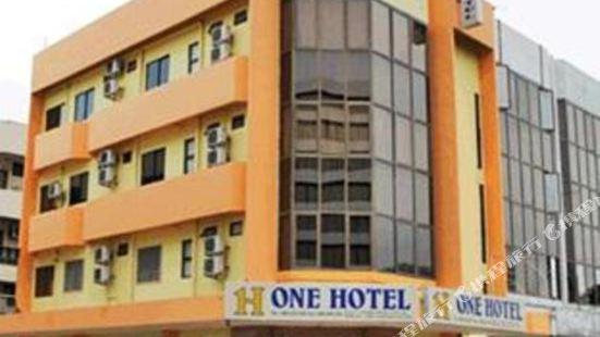 One Hotel Sadong Jaya Kota Kinabalu