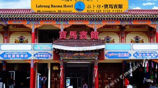바오마 호텔 (샤허 제1지점)