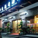 自貢四季港灣酒店