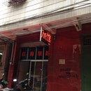 廉江紅棉旅館