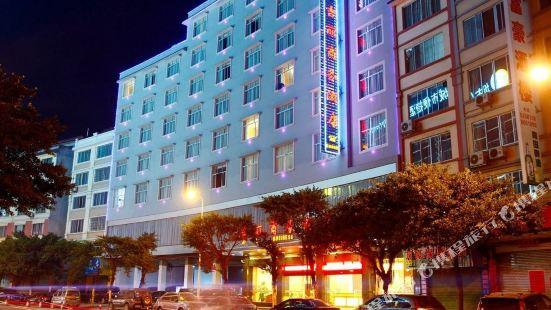 Ji li Business Hotel