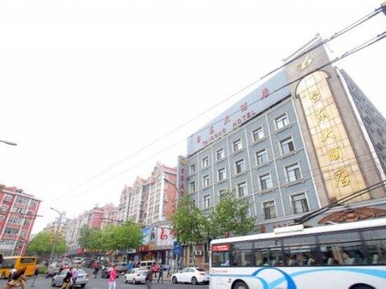 青岛台东大酒店