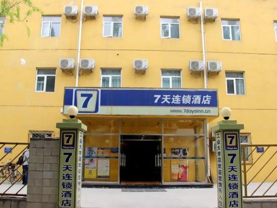 连锁酒店 北京工业大学平乐园地铁站店