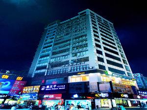 黑王子藝術酒店(瀘州水井溝店)