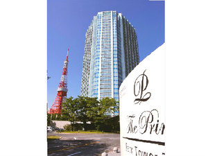 The Prince Park Tower Tokyo (東京皇家王子大酒店花園塔)