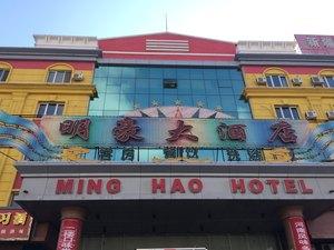 北屯明豪大酒店